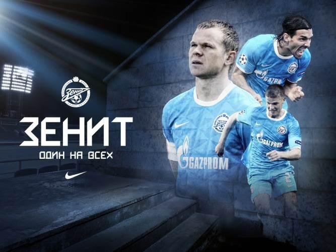 Найк-Nike-в-России-2