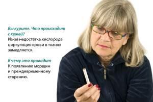 Старение-и-причины-его-преждевременного-появления-5