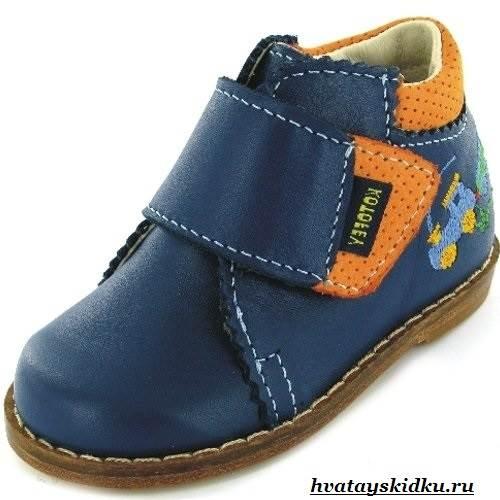 Детская-обувь-Котофей-2