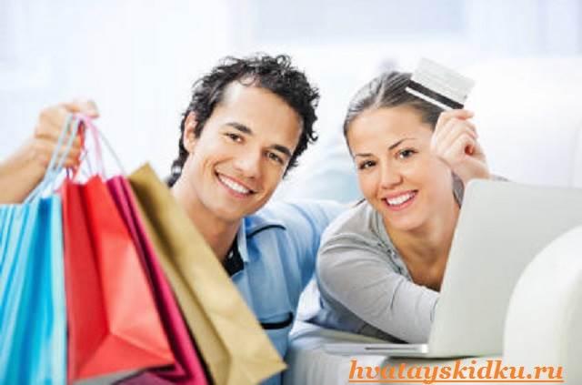 Интернет-шоппинг-2