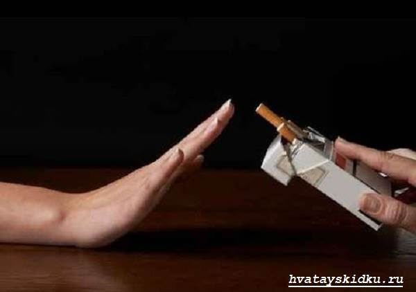Как-бросить-курить-1