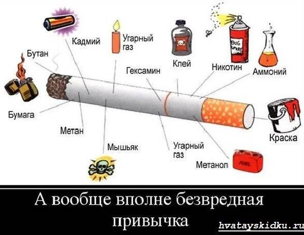 Как-бросить-курить-4