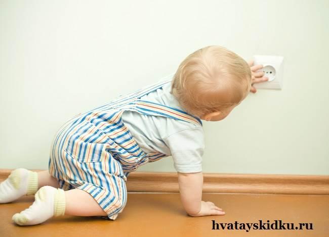 Безопасность-ребёнка-в-доме-1