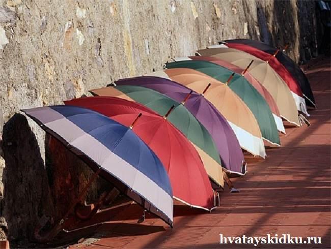 Как-выбрать-зонт-1