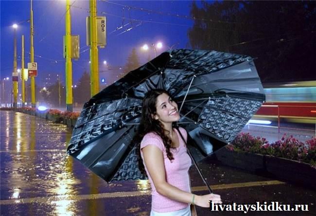 Как-выбрать-зонт-4