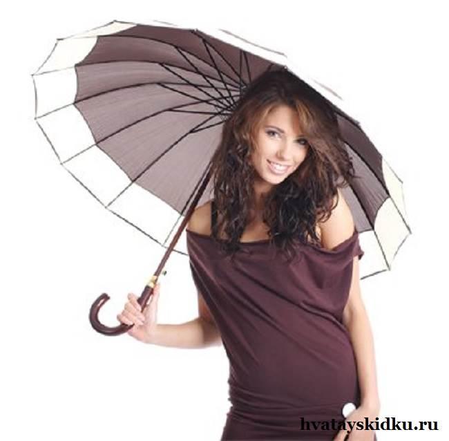Как-выбрать-зонт-5