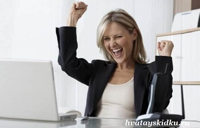 Как-повысить-работоспособность-Повышенная-работоспособность-2