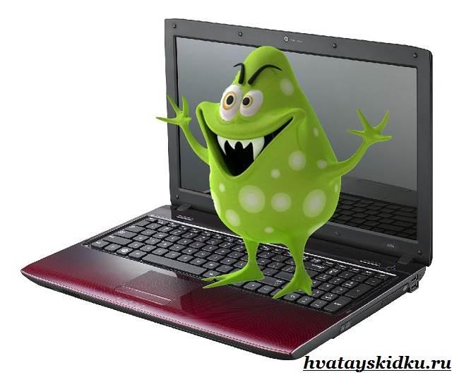 Компьютерный-вирус-что-это-такое-2