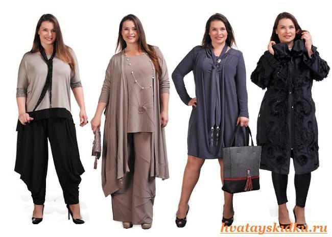 Мода-для-полных-женщин-3