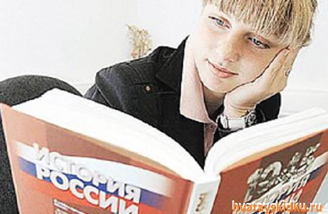 Подготовка-к-ЕГЭ-по-истории-2