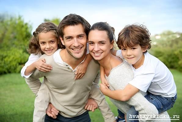 Счастливая-семья-Как-создать-счастливую-семью-1