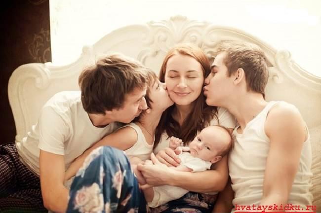 Счастливая-семья-Как-создать-счастливую-семью-2
