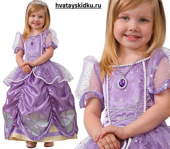 Костюм-принцессы-Виды-костюмов-принцессы-1