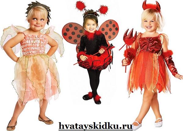 karnavalnye-kostyumy-dlya-detej-15